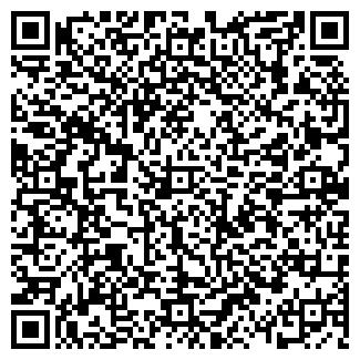 QR-код с контактной информацией организации SkinDigital