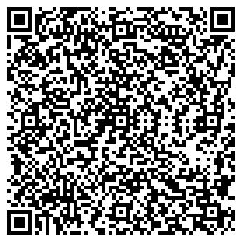 QR-код с контактной информацией организации Цыбульская, ЧП