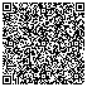 """QR-код с контактной информацией организации салон """"ITALiA"""""""