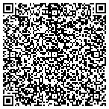 """QR-код с контактной информацией организации Интернет-магазин """"MyGuitar"""""""