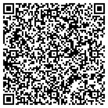 """QR-код с контактной информацией организации """"СлаВамСтрой"""""""