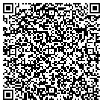 QR-код с контактной информацией организации Led Design