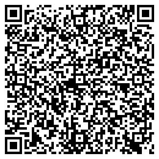 QR-код с контактной информацией организации ГАЛС, ЧП