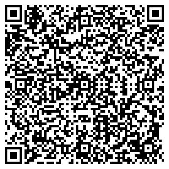 QR-код с контактной информацией организации СПД Парафонов