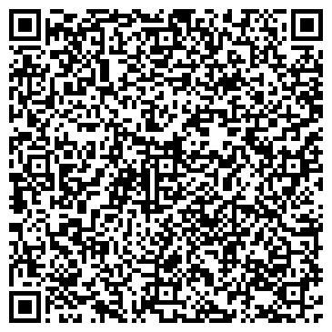 QR-код с контактной информацией организации Интеркристалл