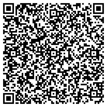 """QR-код с контактной информацией организации ТОО """"Акжолтай Омир"""""""