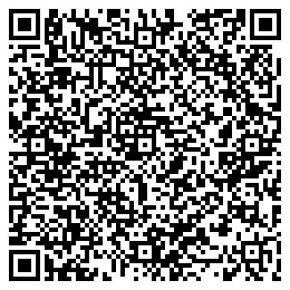 """QR-код с контактной информацией организации ЧП """"Алексмаг"""""""