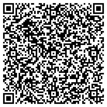 """QR-код с контактной информацией организации интернет-магазин """"Валентина"""""""