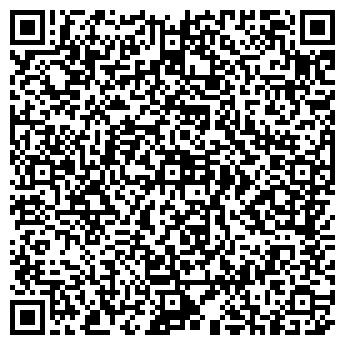 """QR-код с контактной информацией организации ОДО """"НТС-PRO"""""""