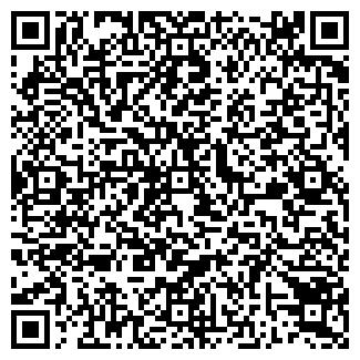 QR-код с контактной информацией организации ТАУЛИНК
