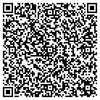 QR-код с контактной информацией организации ТОО Racii