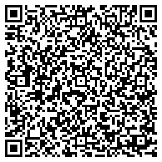 QR-код с контактной информацией организации ТАБЛЕТ ПС