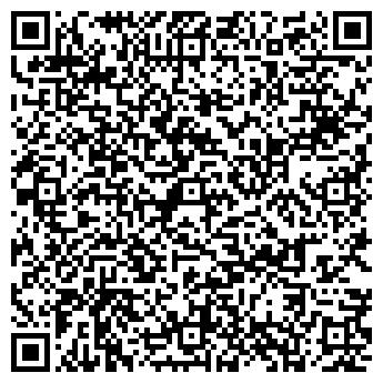QR-код с контактной информацией организации EVM ASIA-CENTRE