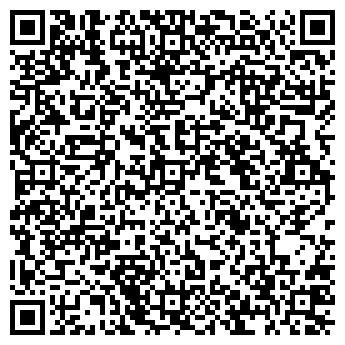 QR-код с контактной информацией организации Субъект предпринимательской деятельности Maestro