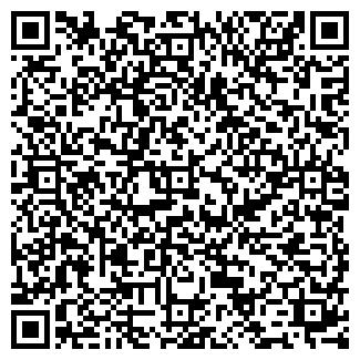 QR-код с контактной информацией организации ГЕРБА, ИП