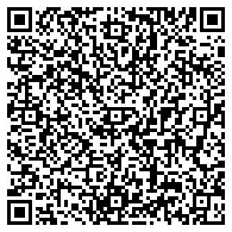 QR-код с контактной информацией организации Dread U