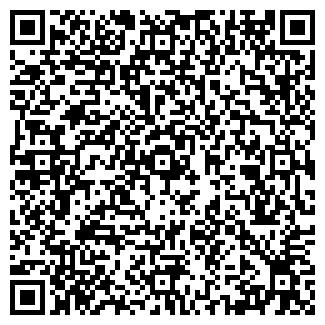 QR-код с контактной информацией организации Общество с ограниченной ответственностью МиMакс