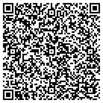 QR-код с контактной информацией организации Інтернет-магазин