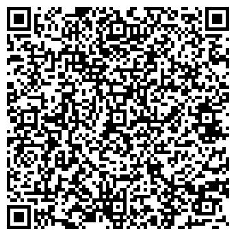 """QR-код с контактной информацией организации ТОО """"Unicum Kazakhstan"""""""