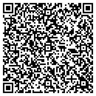 QR-код с контактной информацией организации В & О