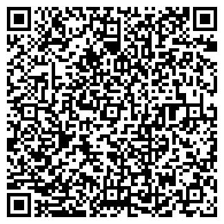 QR-код с контактной информацией организации TROS
