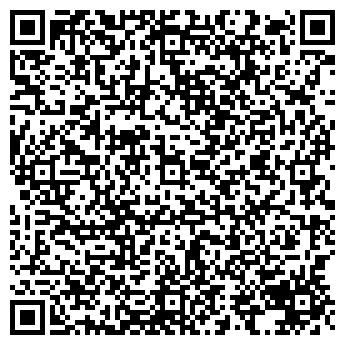 QR-код с контактной информацией организации рога и копыта