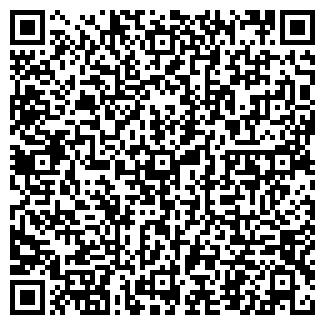 QR-код с контактной информацией организации ГЛОБУС-2, ООО