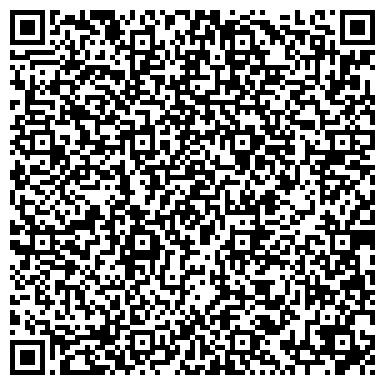 """QR-код с контактной информацией организации Торговый дом """"Вина мира"""""""
