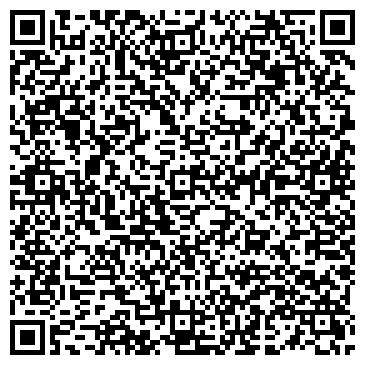 QR-код с контактной информацией организации УКРЗАХІДСЕРВІС