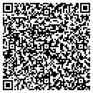 QR-код с контактной информацией организации ФОП Рафиев