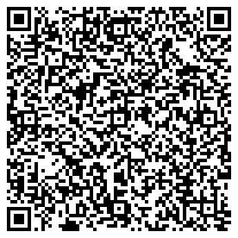 """QR-код с контактной информацией организации ООО """"Элис"""""""
