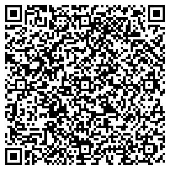 QR-код с контактной информацией организации Буйневич О. А., ИП
