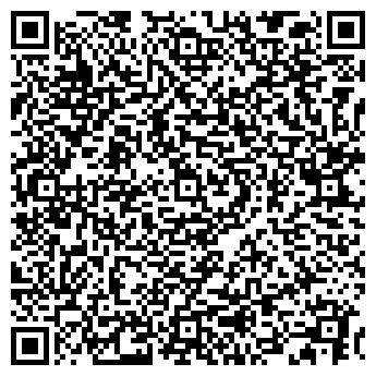 QR-код с контактной информацией организации Orang-himreagent