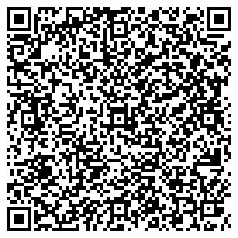 QR-код с контактной информацией организации Эргомебель, ТМ