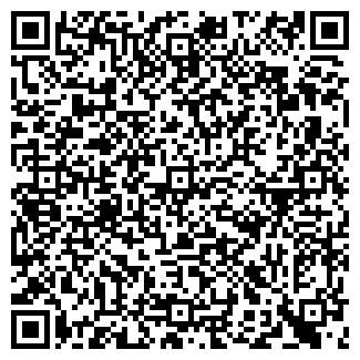QR-код с контактной информацией организации ГРАН, ЧП