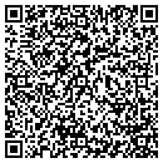 QR-код с контактной информацией организации mixamarket