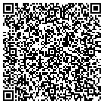 QR-код с контактной информацией организации ООО Лоял Клаб