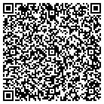 QR-код с контактной информацией организации ООО АГНКС - Сервис