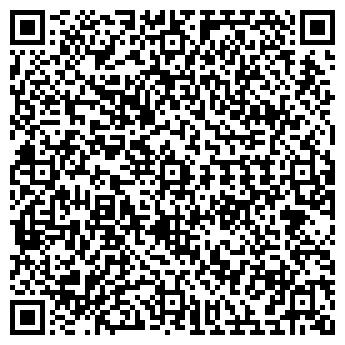 QR-код с контактной информацией организации Общество с ограниченной ответственностью ТОО «Агромак»