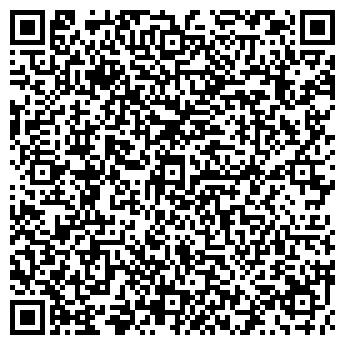 QR-код с контактной информацией организации СПД Гавлаков М.В.
