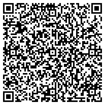 QR-код с контактной информацией организации ООО «ЭирЛайт», Общество с ограниченной ответственностью