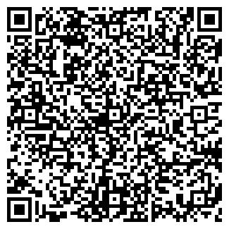QR-код с контактной информацией организации ГУСЕЙНОВ, ЧП