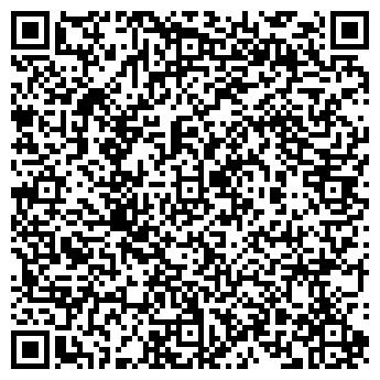 """QR-код с контактной информацией организации ООО """"Ё-Лайт"""""""