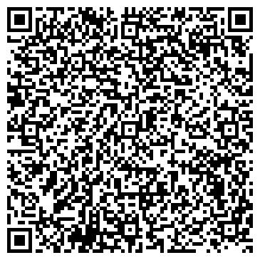 """QR-код с контактной информацией организации Общество с ограниченной ответственностью ООО """"БелКИПНаладка"""""""