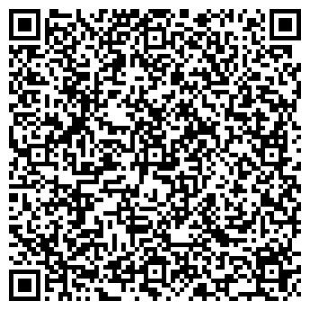 QR-код с контактной информацией организации ИП Малико В.В.