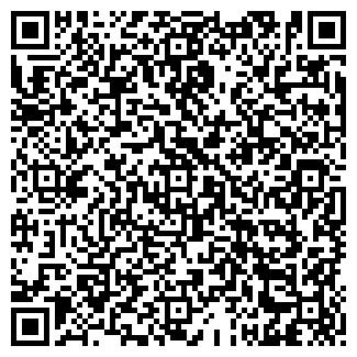 QR-код с контактной информацией организации лореат