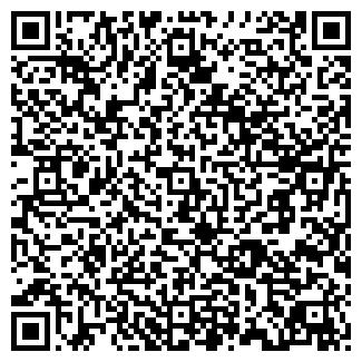 QR-код с контактной информацией организации Общество с ограниченной ответственностью KLIN