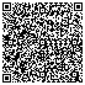 QR-код с контактной информацией организации ДЕВЯТКА ЧП ВОЖАКОВА