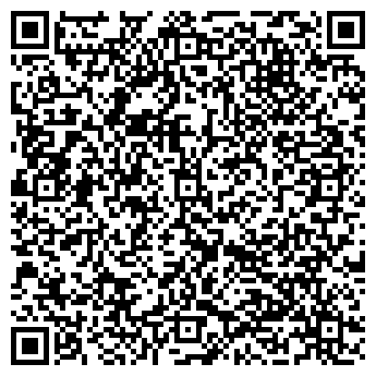 """QR-код с контактной информацией организации Магазин """"Натуральных волос"""""""