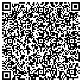 QR-код с контактной информацией организации ИП Горбачев Е.В.